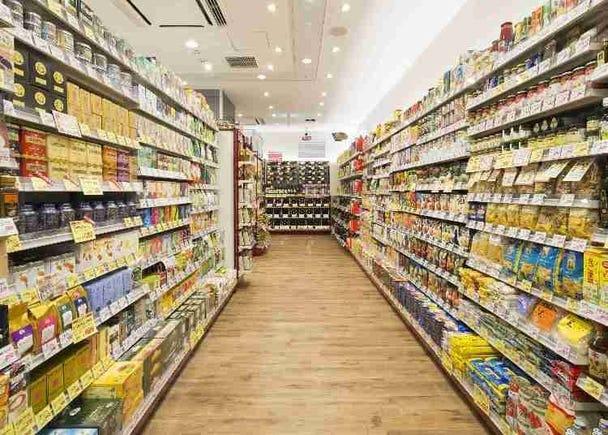 聚集许多从全球严选的丰富商品,万能超市「成城石井」