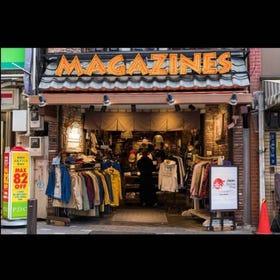 MAGAZINES Ueno-Nakadori Store