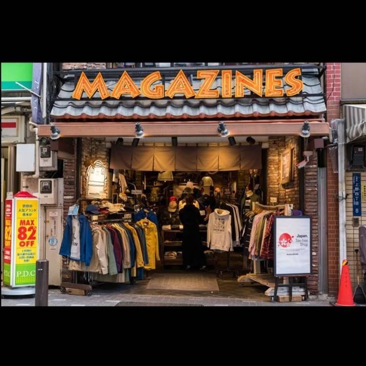 MAGAZINES 上野中通り店