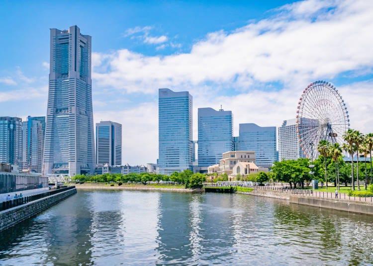 요코하마 역에서 가는 법은?