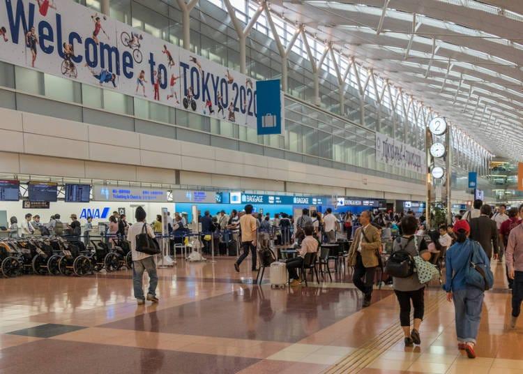 从羽田机场出发的话呢?