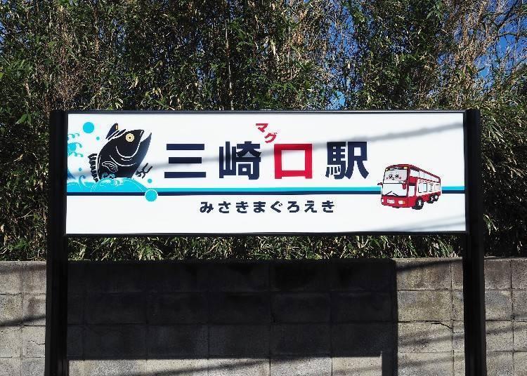"1. Get a Filling Tuna Bowl at ""Iso Ryori Kanea"""