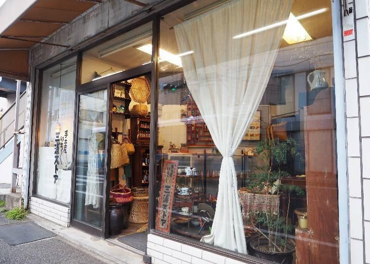 6. Souvenir Shopping at Temiage Iroiro Miura Store