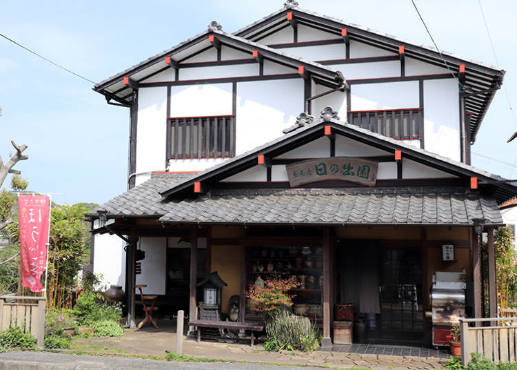 """■""""Hinode-en,"""" a long-established teahouse loved by those in the know"""