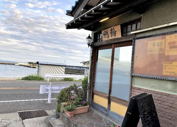 4) Kamotsuru: Pot cuisine using ingredients from the port just next door