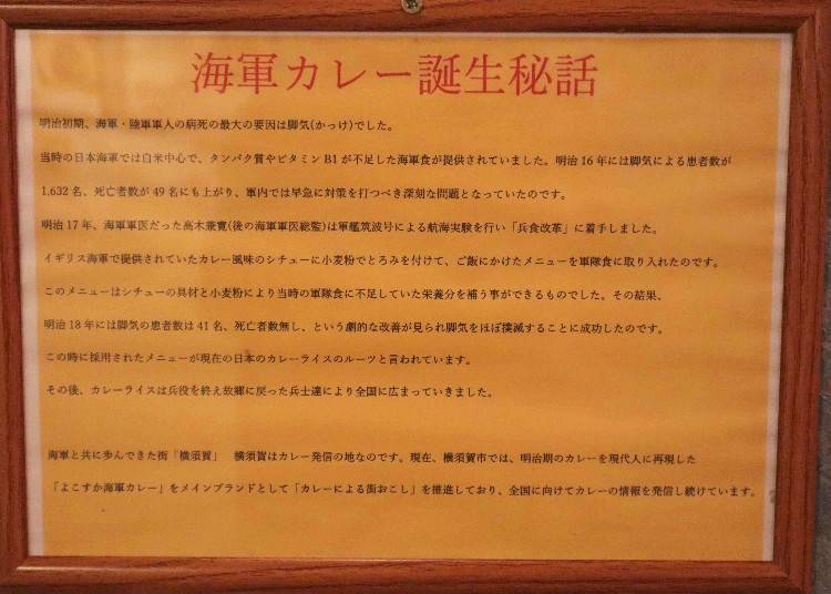 "Yokosuka announcing its status as the ""Town of Curry"" in 1999"