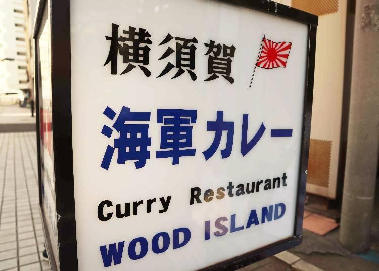 "What is ""Yokosuka Kaigun (Navy) Curry""?"