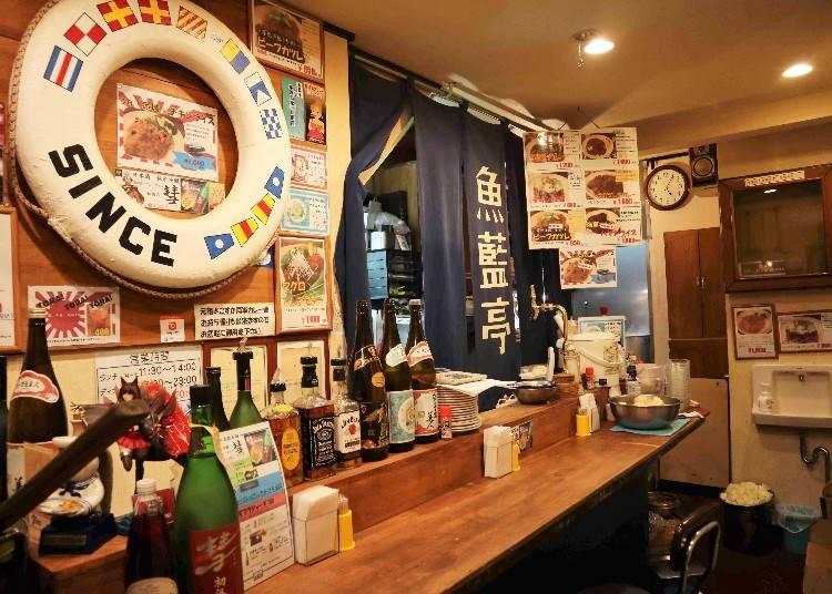 名店③:元祖よこすか海軍カレー、産みのお店「魚藍亭」