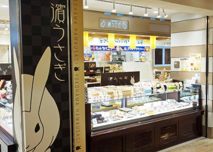 From Authentic Japanese Sweets to Western Treats, Souvenir Shop Hama-Usagi