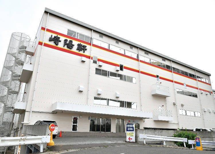 參觀深受日本國民愛戴的橫濱名物燒賣工廠「崎陽軒 橫濱工廠」