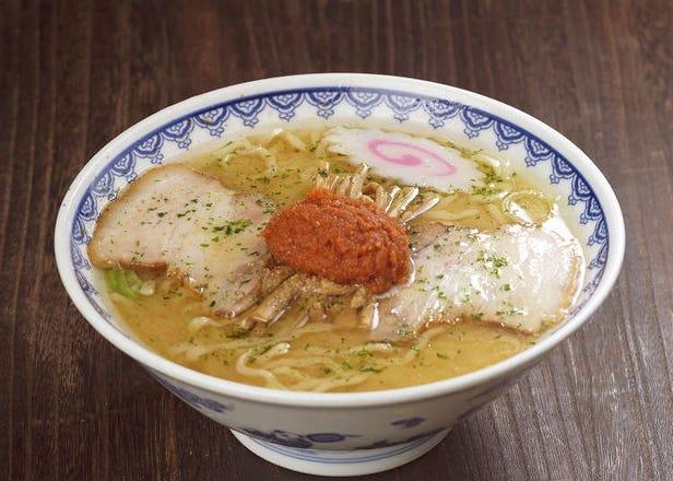 Shin-Yokohama Dining Guide: Top 5 Restaurants Near Yokohama International Stadium!