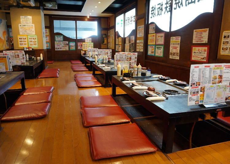 """All-you-can-eat Okonomiyaki """"Wakatake Shin-Yokohama Station Front Shop"""""""