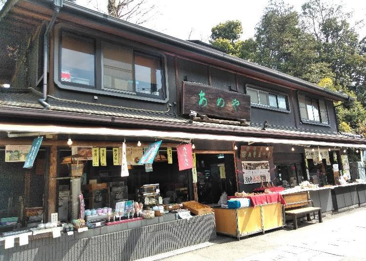 "Famous for its Soba Bread, Sweets Shop ""Ameya"""