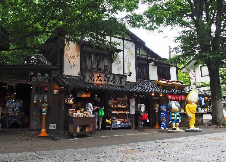 在粉絲們必去的咖啡廳「鬼太郎茶屋」買些紀念品吧