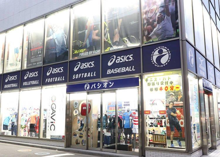 ■入手赛事加油道具&官方授权商品「TOKIWA SPORTS PASION横滨店」