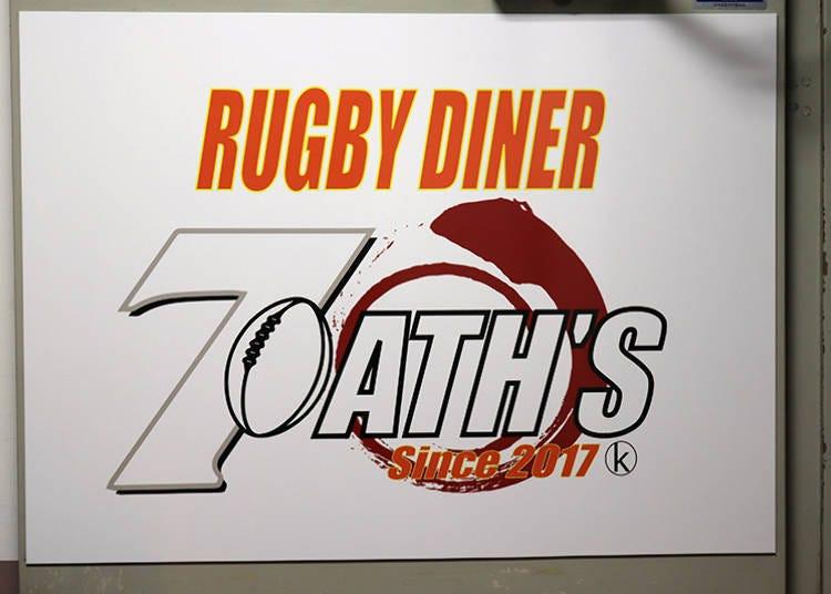 ■橫濱市內僅此一間的橄欖球酒吧「RUGBY DINER 7OATH'S」