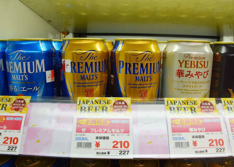 The Premium Malts 350ml (Suntory)