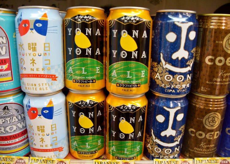 Yona Yona Ale 350ml (Yoho Brewing)