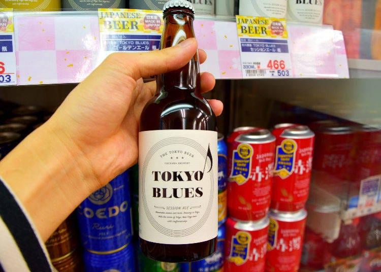 Tokyo Blues 330ml (Ishikawa Brewery)