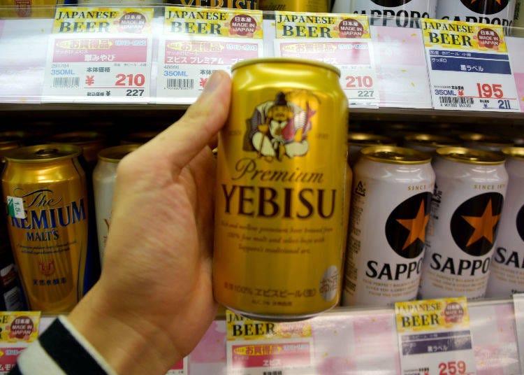 エビスビール 350ml (サッポロビール)