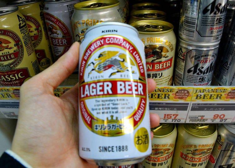 キリンラガービール 350ml (キリン)