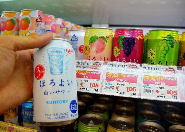 到日本不能不喝!酒飲專門店「KAKUYASU」推薦10款人氣罐裝Chu-hai