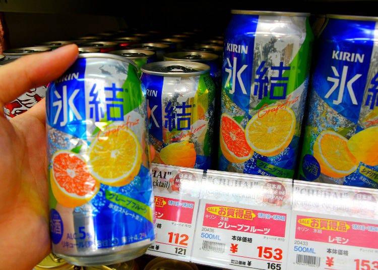 Hyouketsu Grapefruit 350 ml (Kirin)