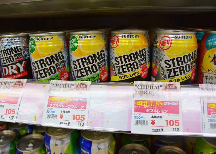 -196˚C Strong Zero Lemon 350ml (Suntory)
