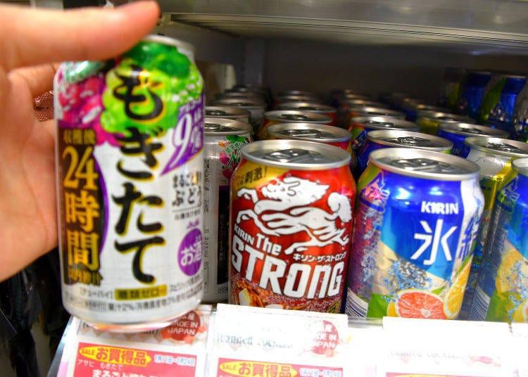 Mogitate Marogoto Shibori Budou 350 ml (Asahi Brewing)