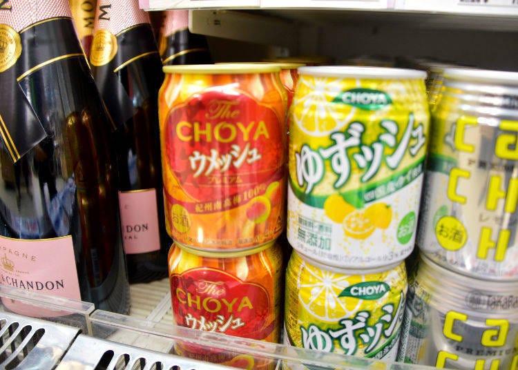 Chu-hai推薦②【蝶矢CHOYA】The CHOYA 梅酒250ml