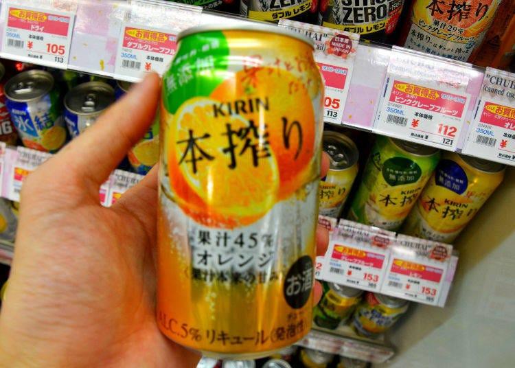 Chu-hai推薦⑤【KIRIN】本搾 柳橙350ml