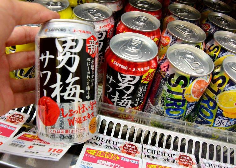 Chu-hai推薦⑧【Sapporo Beer】男梅沙瓦350ml
