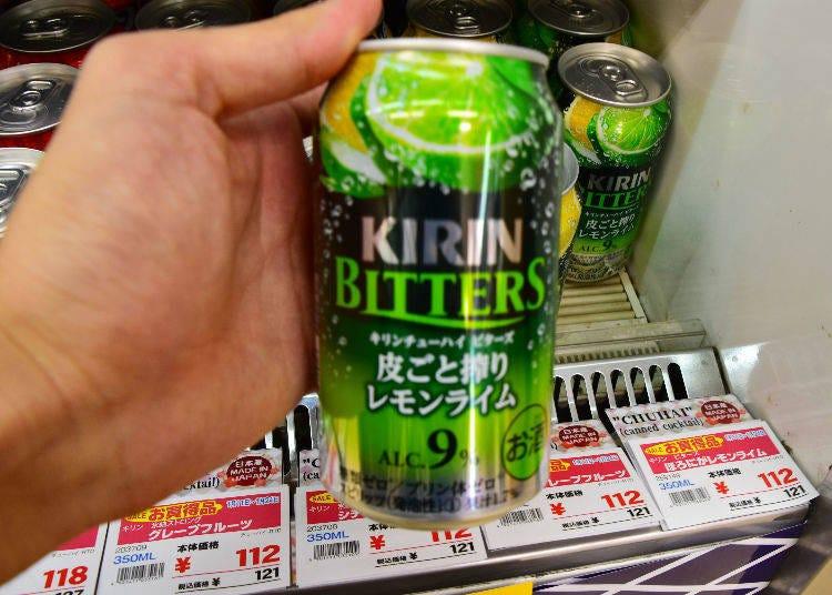 Chu-hai推薦⑨【KIRIN】BITTERS帶皮榨檸檬萊姆350ml