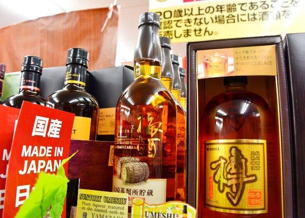 焙煎樽熟成梅酒 (山崎蒸留所貯蔵) 750ml (サントリー)