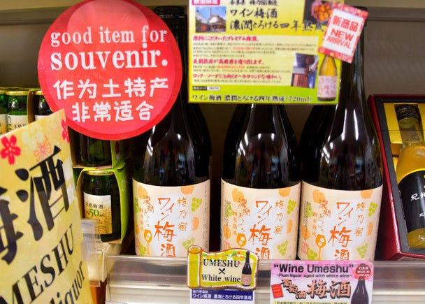 梅乃宿 ワイン梅酒 濃潤とろける四年熟成720ML (梅乃宿)
