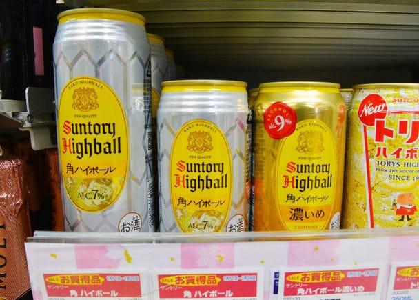 角ハイボール缶 350ml (サントリー)