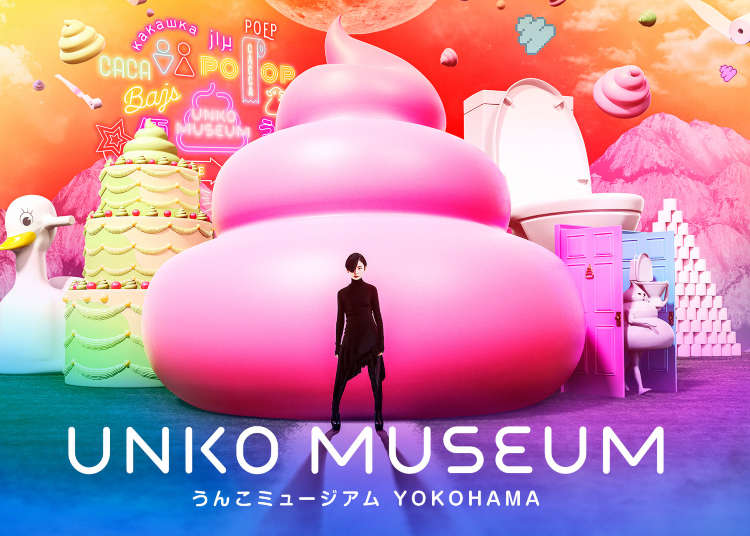 Yokohama Guide: Inside Japan's new outrageous POOP MUSEUM! (Video)