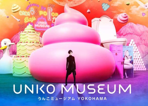 Yokohama Guide: Inside Japan's Crazy Poop Museum!