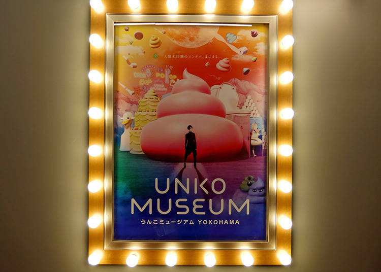 Visit the Unko Museum while you have the chance!