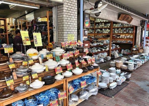 17. Kappabashi-dōri: Professional kitchenware and plastic food samples galore