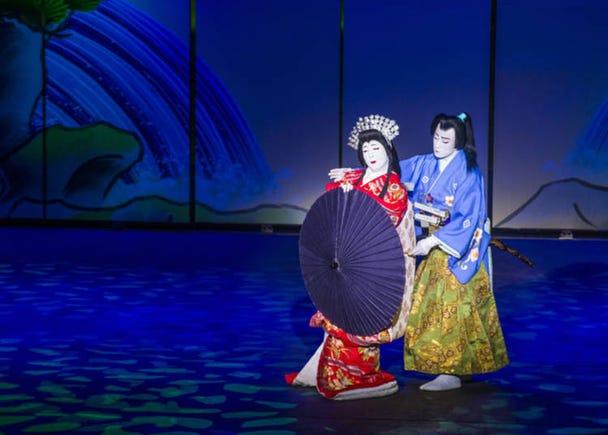 16. Hitomakumi: Watching just one act of a Kabuki performance