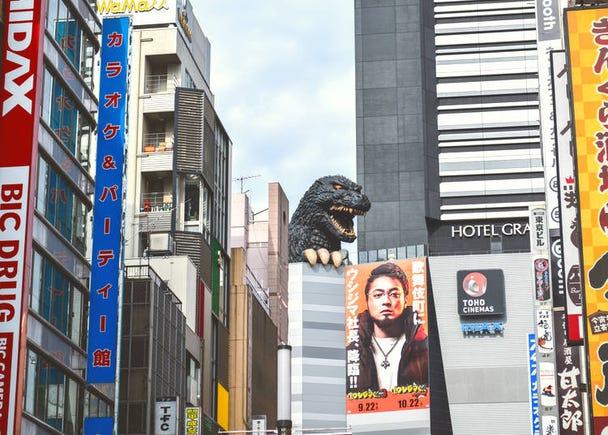 2. Shinjuku Kabukichō: Witness a real-life Godzilla invasion!
