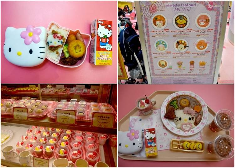 #2: Lunch at the Character Food Court or Sanrio Rainbow World Restaurant featuring Sanrio Character Curry, Parfait, and Bento