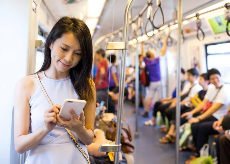 버스나 전철에서는 조용히!