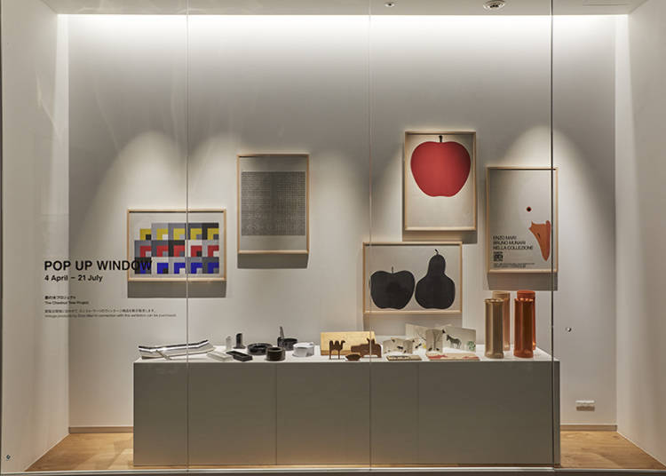 ■ Enjoy design culture and the feel of Japan in the atelier, salon and restaurant
