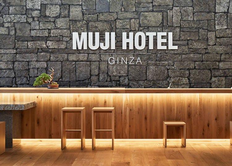Inside MUJI Hotel Ginza