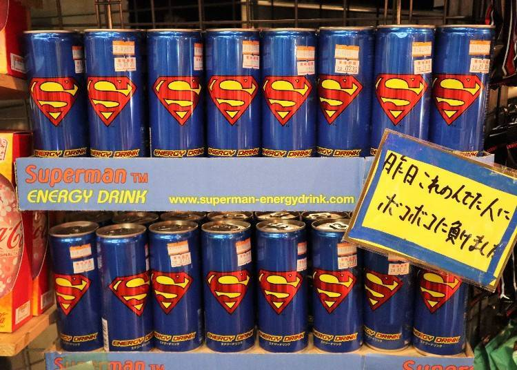 "Recommendation 1: ""SUPERMAN ENERGY DRINK"" (260 yen, tax exclusive)"