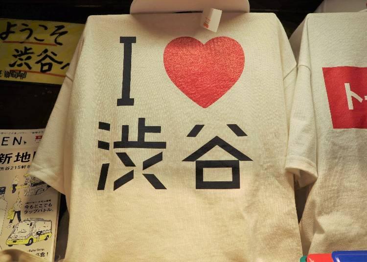 ③これぞ渋谷ならでは!「渋谷ロゴTシャツ」