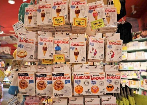 なぜかウケる!食べ物デザインのユニークな絆創膏