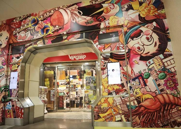 與澀谷車站相通連接的「VILLAGE VANGUARD澀谷本店」